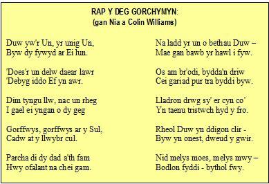Rap y deg orchymyn